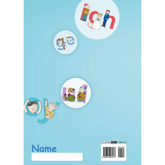 圖像式發音-拼讀練習本2 附2CD