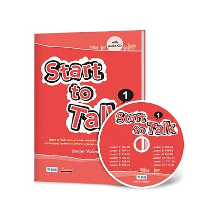 Start to Talk 練習本 1(附1CD)
