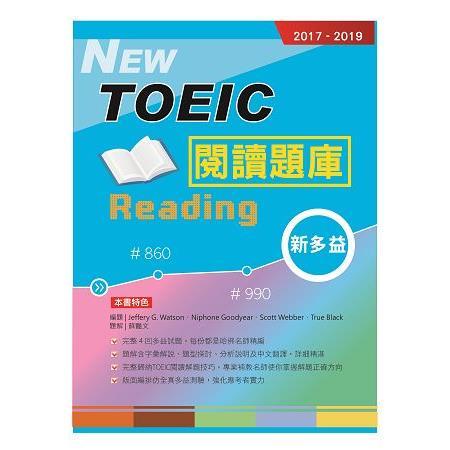新多益閱讀題庫 =  New TOEIC reading.