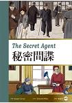 祕密間諜 The Secret Agent(25K彩圖經典文學改寫+1 MP3)