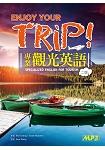 Enjoy Your Trip!專業觀光英語 【二版】(25K+1MP3)