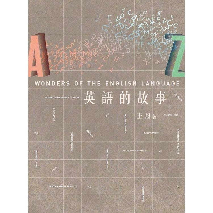 英語的故事 =Wonders of the English language(open new window)