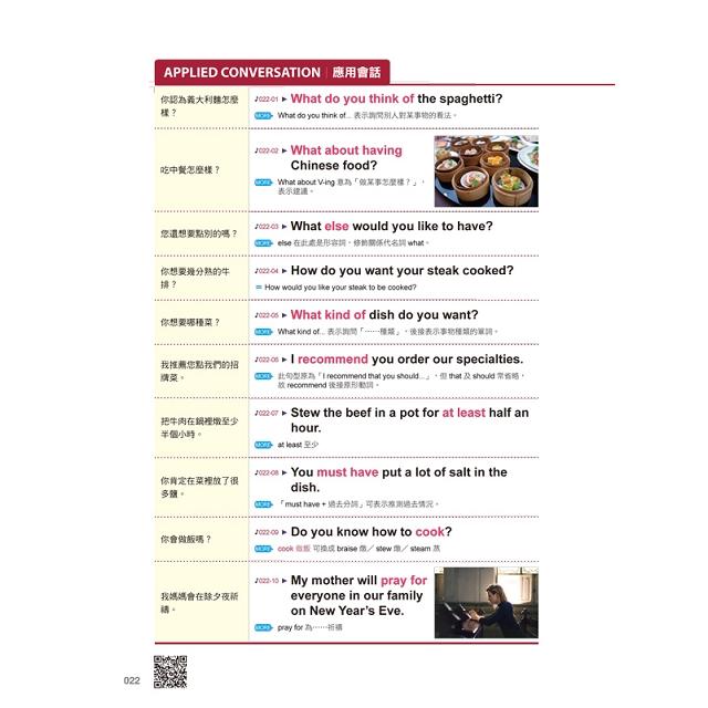 全彩全圖解365天說英文【虛擬點讀筆版】(附1CD)