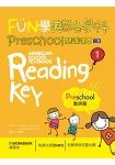 FUN學美國各學科 Preschool 閱讀課本 1:動詞篇【二版】(菊8K + 1MP3 + WORKBOOK練習本)