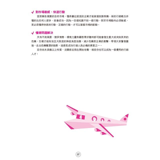 航空英語會話Live Show:三萬五千英呎的英文課 暢銷修訂版(附MP3)