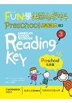 FUN學美國各學科 Preschool 閱讀課本 3:名詞篇【二版】(菊8K + 1MP3 + WORKBOOK練習本)