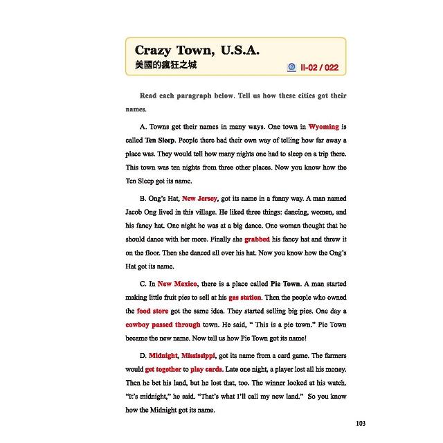 學好英文閱讀 先讀美國小學課本(附MP3 CD)