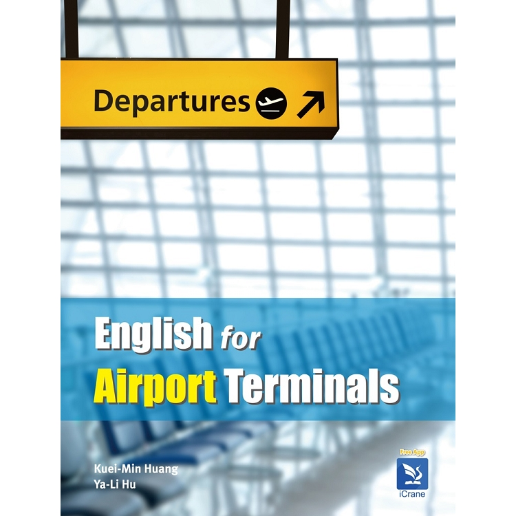 English for Airport Terminals