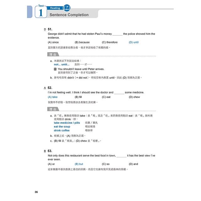 NEW TOEIC Bridge新版多益普及5回模擬測驗+詳解(1MP3)
