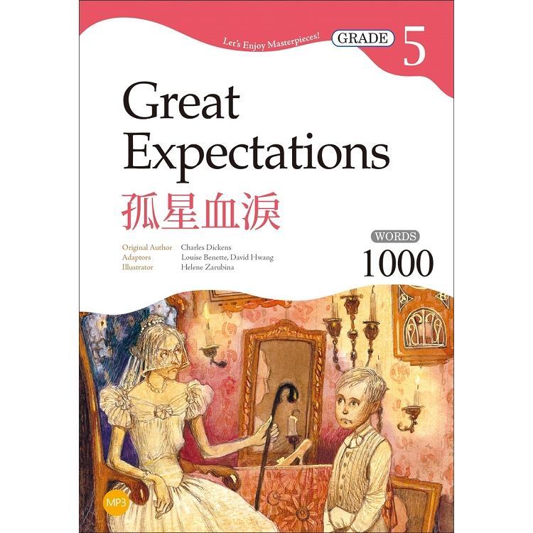 孤星血淚 Great Expectations【Grade 5經典文學讀本】二版(25K+1MP3)