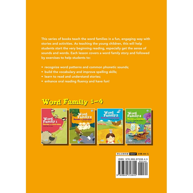 Word Family 2 Stories and Activities