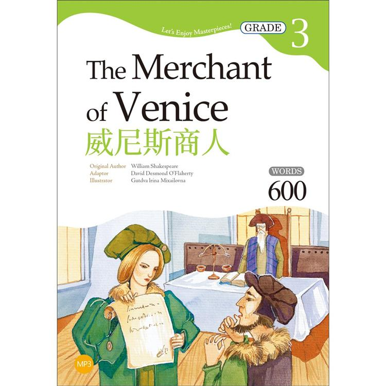 威尼斯商人The Merchant of Venice【Grade 3經典文學讀本】二版(25K+1MP3)