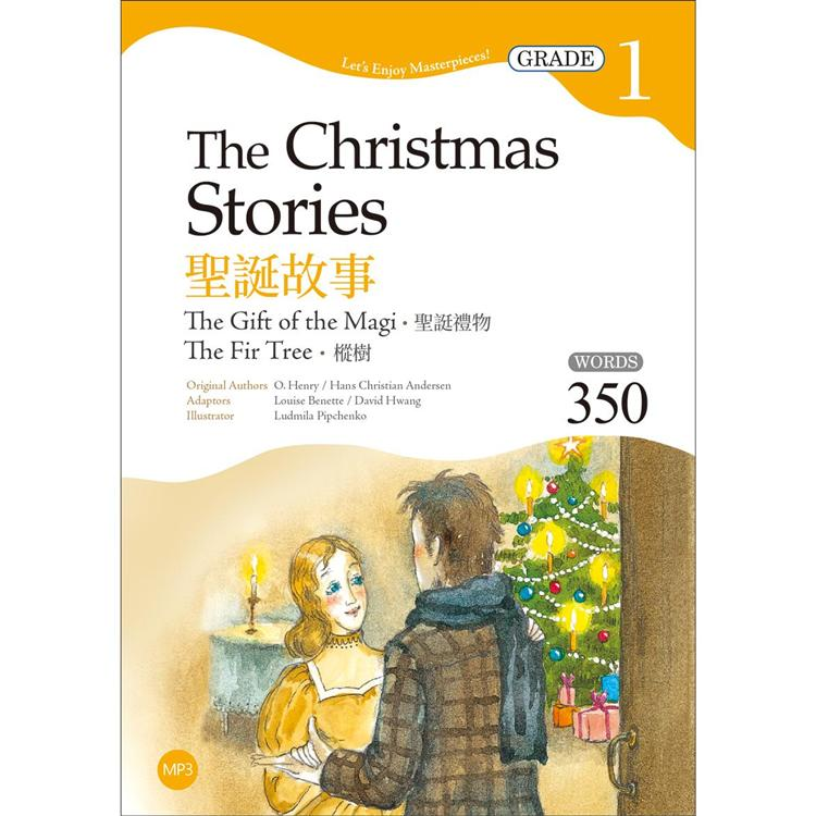 聖誕故事:聖誕禮物/樅樹 The Christmas Stories:The Gift of the Magi,The Fir Tree【Grade1經典文學讀本】二版(25K+1MP3)