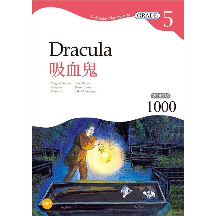 吸血鬼德古拉 Dracula【Grade 5經典文學讀本】二版(25K+1MP3)