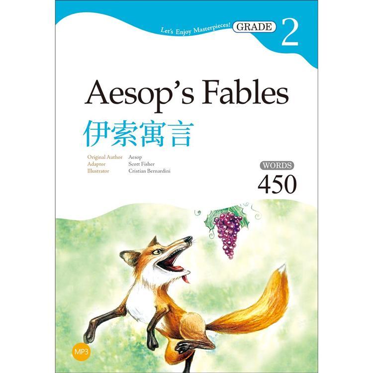 伊索寓言 Aesop,s Fables【Grade 2經典文學讀本】二版(25K+1MP3)
