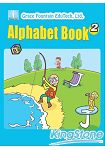 LookUp Alphabet Book 2