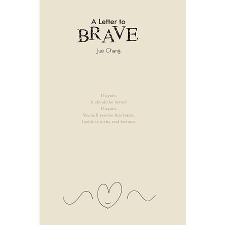 給BRAVE的信(國際英文版)