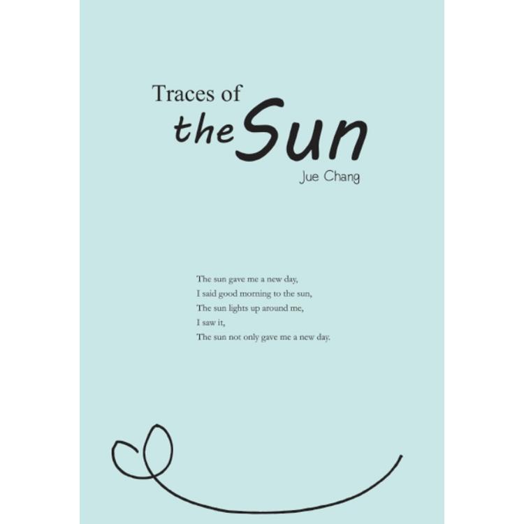 太陽的軌跡(國際英文版)