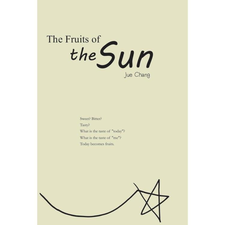 太陽的果實(國際英文版)