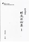 /basics/basics.asp?kmcode=2018480718351&lid=book-index-salesubject&actid=bookindex