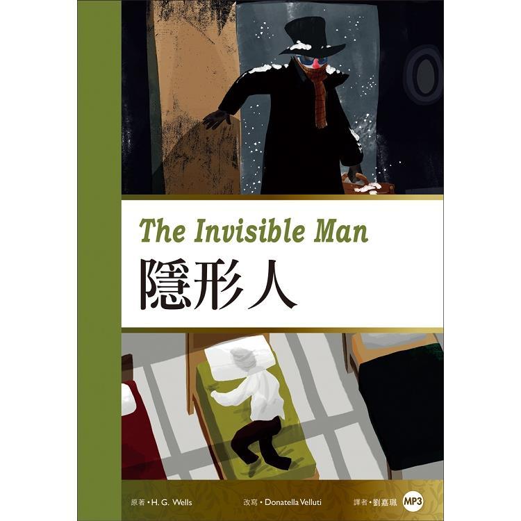 隱形人 The Invisible Man(25K彩圖經典文學改寫+1 MP3)