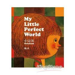 小完美(筆記書)My Little Perfect World