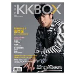 KKBOX音樂誌 2