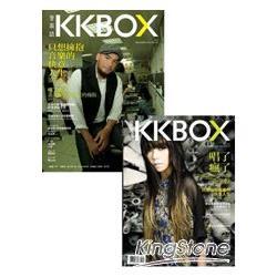 KKBOX音樂誌4