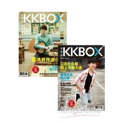 KKBOX音樂誌5