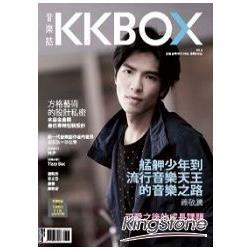KKBOX音樂誌6