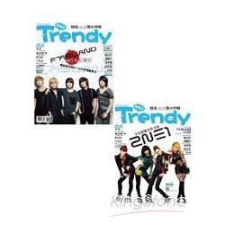 TRENDY偶像誌26