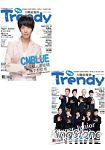 TRENDY偶像誌 No.30:鄭容和 Super Junior雙封面特輯