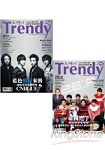 TRENDY偶像誌 No.32:SPECIAL 2012情人節特別企劃─CNBLUE ZE