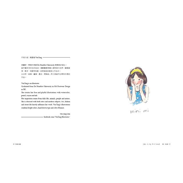 This is my first book.第一本書