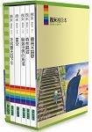 幾米袖珍本2008-2010(含筆記書共6冊)