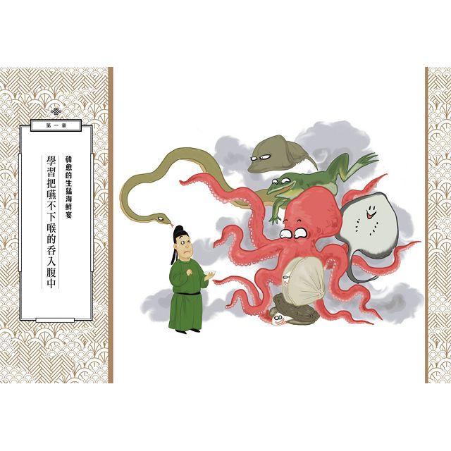 崩壞國文:長安水邊多魯蛇?唐代文學與它們的作者