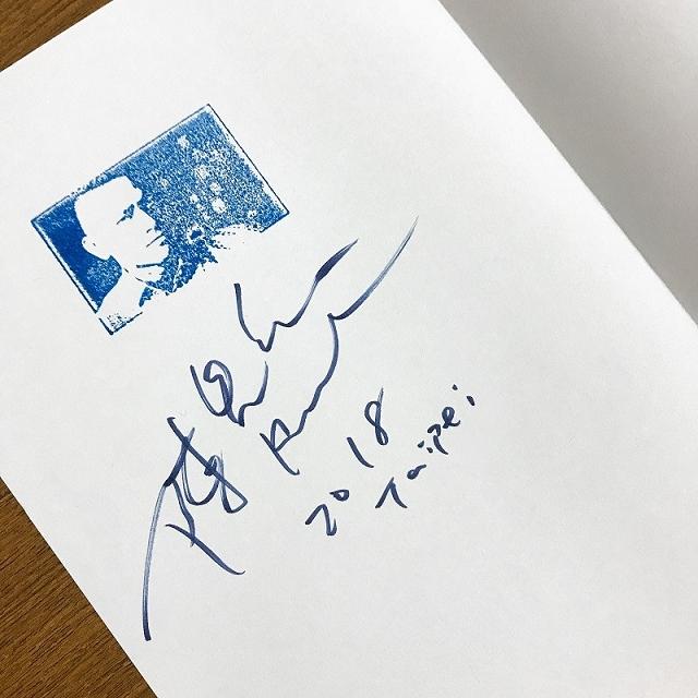第九個身體(首刷簽名版)