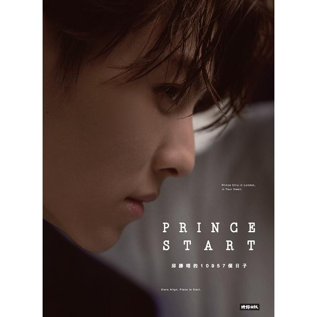 Prince Start:邱勝翊的10957個日子(限量典藏版:王子親筆簽名+寫真珍藏卡組)