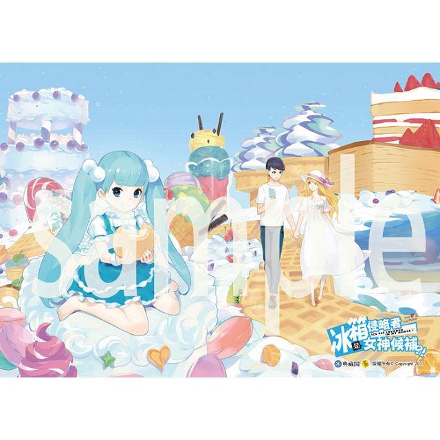 《輕甜涼夏祭典》透明涼卡