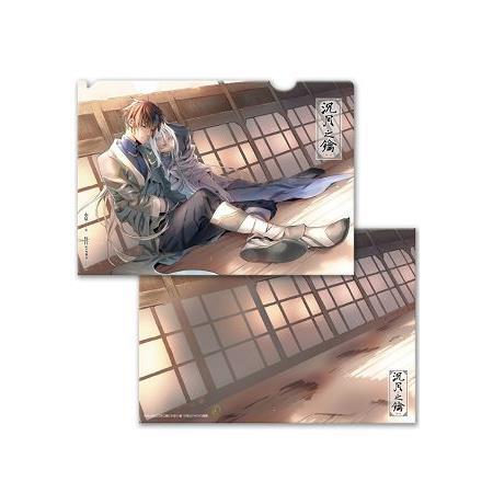 沉月之鑰【銀箔資料夾】范統&阿噗款