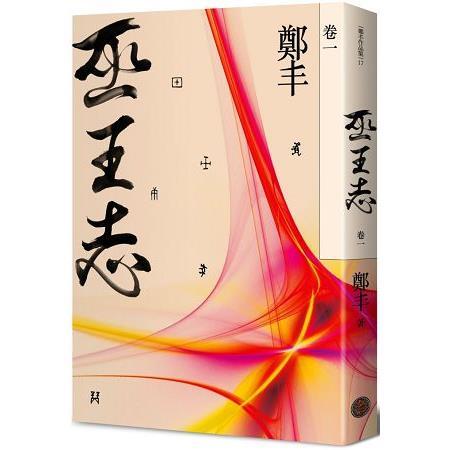 巫王志 (預約 : 21次)
