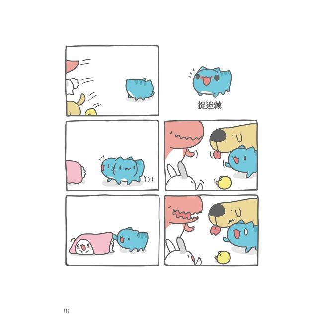 貓貓蟲咖波:食物世界超棒