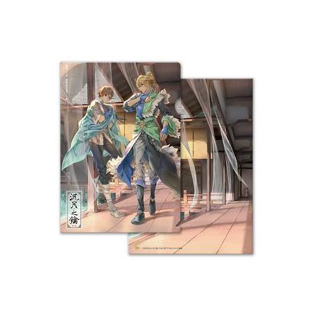 沉月之鑰【銀箔資料夾】范統&金侍款