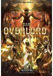 OVERLORD(12)聖王國的聖騎士 上【限定版】