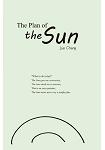 太陽的計畫(國際英文版)