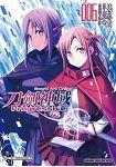 Sword Art Online刀劍神域Progressive(6)漫畫