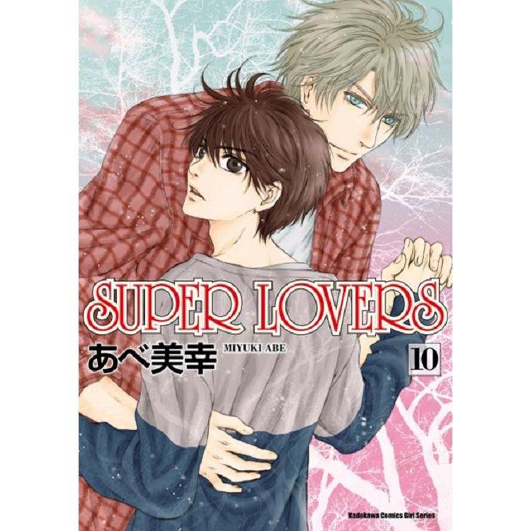 SUPER LOVERS(10)
