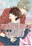 SUPER LOVERS(10)