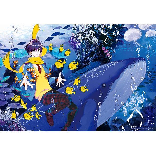 鯨之海01【限定版】