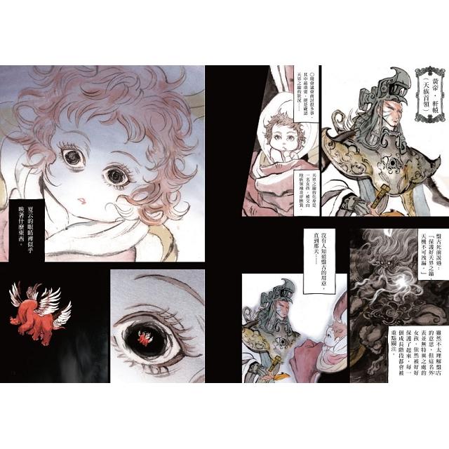 貓劍客卷七‧猞猁布布(第一部完)